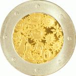 20 Euro Estland 2011 keerzijde