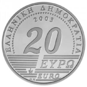 20 Euro Zilver Griekenland 2003 75-jaar Bank of Greece achterzijde