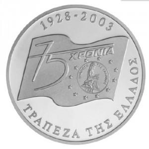 20 Euro Zilver Griekenland 2003 75-jaar Bank of Greece voorzijde