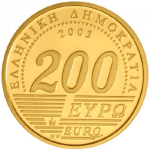 200 Euro goud Griekenland 2003 75-jaar Bank of Greece achterzijde