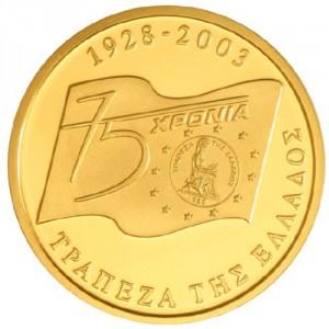 200 Euro goud Griekenland 2003 75-jaar Bank of Greece voorzijde