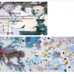 Muntset Griekenland 2012 met 10 euromunt