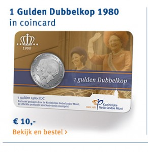 1 Gulden Dubbelkop 1980
